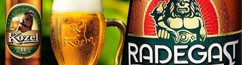 Pivo_KaR